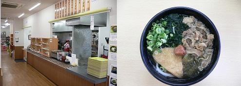 道の駅津田の松原 松原うどん