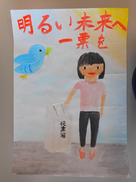 石田小学校 6年 赤澤心優
