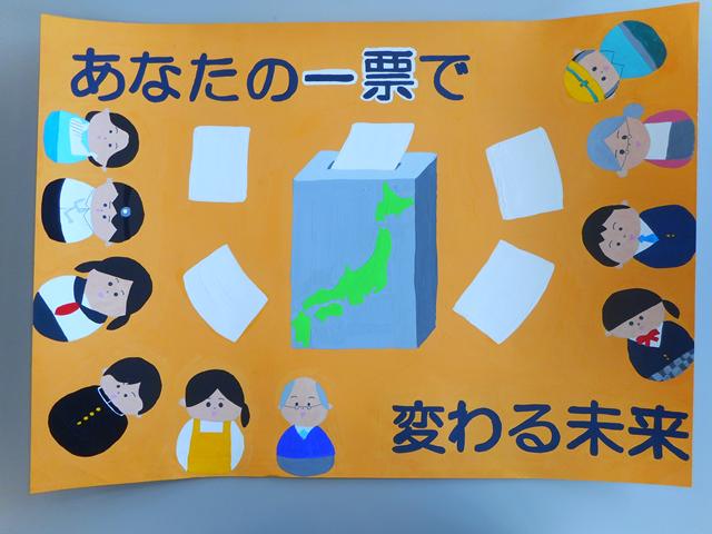 長尾中学校 3年生 藤田千尋