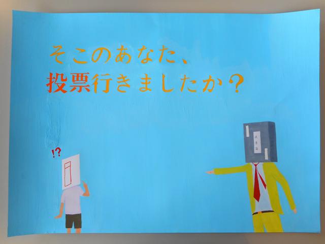 長尾中学校 3年生 大屋敷羽奈