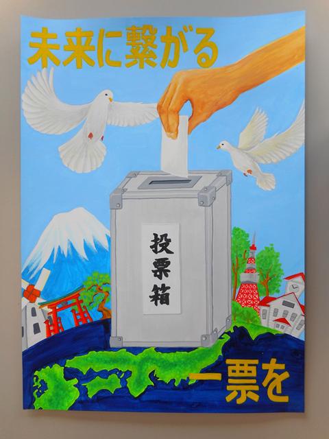 津田高等学校 1年 後井彩花