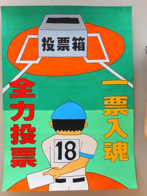 さぬき南中学校 2年 軒原奈緒