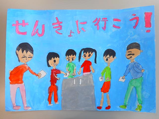 さぬき南小学校 3年 山田奈緒