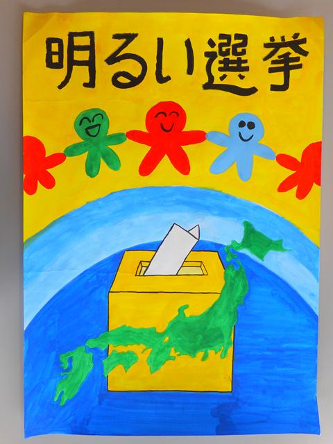 さぬき北小学校 5年 白井悠誠
