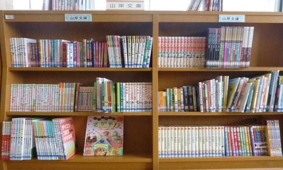 さぬき市立津田小学校に学校図書購入